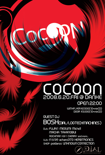 Cocoon_4